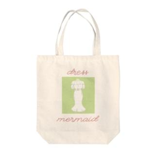 マーメイドワンピース Tote bags