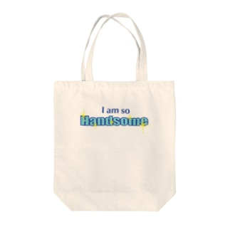 I am so Handsome Tote bags