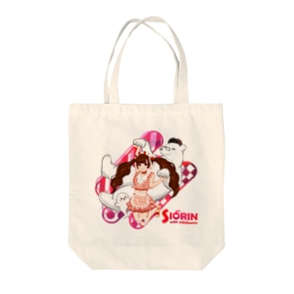 siorin Tote bags