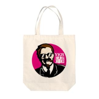輩〜YKR〜 Tote bags