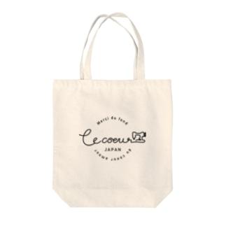 数量限定販売 (Le coeur) LOGO GOODS Tote bags