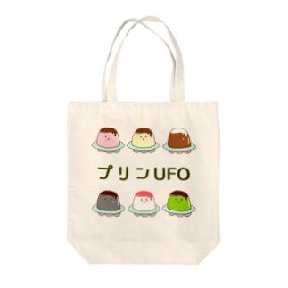 プリンUFO Tote bags