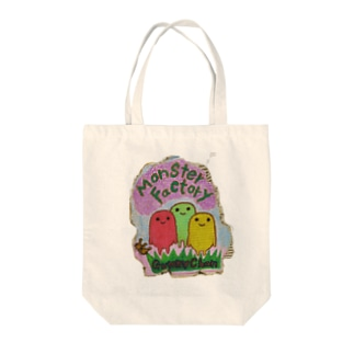 モンスター工場🏭 グミちゃん Tote bags