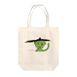 小学2年生はーさんが描いた「KAPPA」 Tote bags