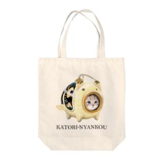 萌獣 猫 かとりにゃんこう:こいのぼり Tote bags