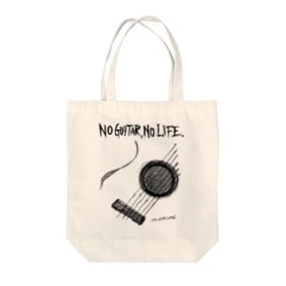No Guitar, No Life Tote bags