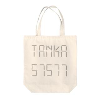 デジタル短歌 Tote bags