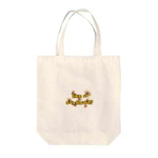 like a sunflower Tote bags