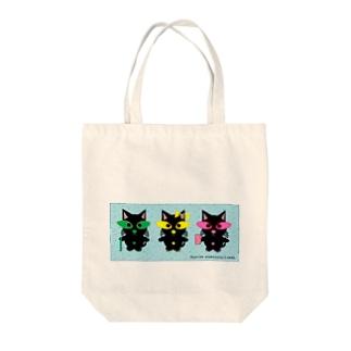目立つた黒猫三匹 Tote bags