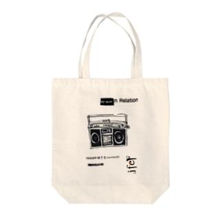 1980ラジカセ Tote bags