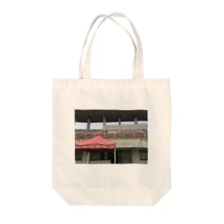 岸本の家 Tote bags