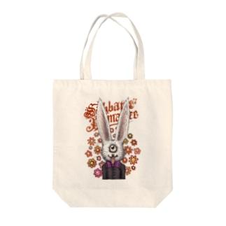 単眼兎 Tote bags
