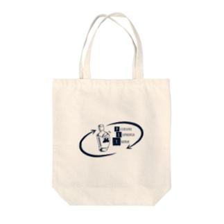 PET T-shirt Tote bags