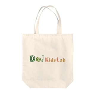 Do! Kids Lab公式 キッズプログラマー 3D系ロゴ Tote bags