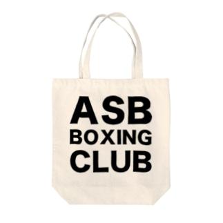 ASB BOXING CLUBのオリジナルアイテム トートバッグ