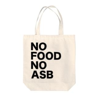 ASB BOXING CLUBのオリジナルアイテム! Tote bags
