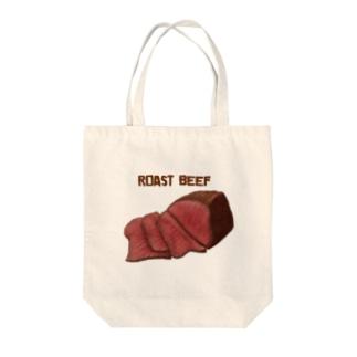 ローストビーフ Tote bags