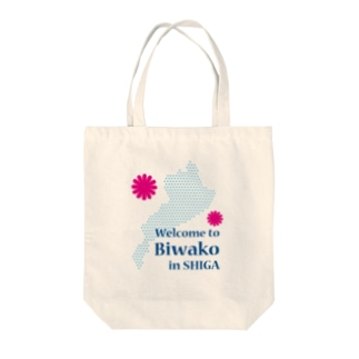 Welcome to Biwako Tote bags