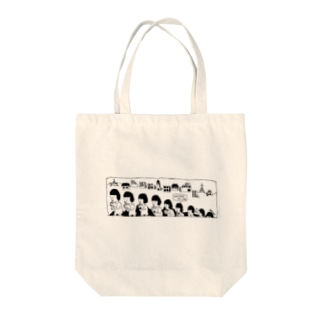WAITING IN LINE (2020) Tote bags