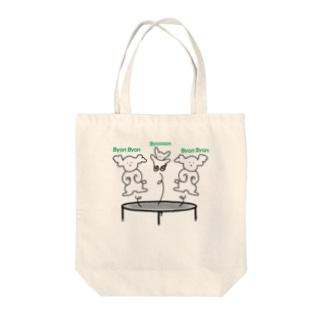 トランポリンわんこ Tote bags