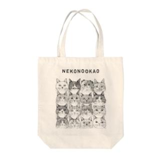 第7回同窓会/NEKONOOKAO/16CATS Tote bags