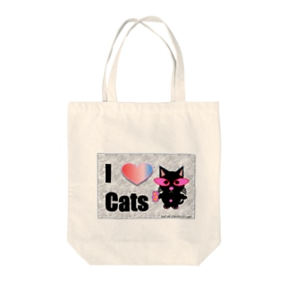 ラブ猫 Tote bags