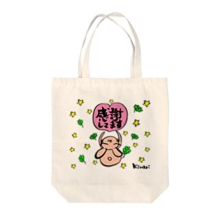 感謝してます🍀✨癒しの🐰うさぎ Tote bags