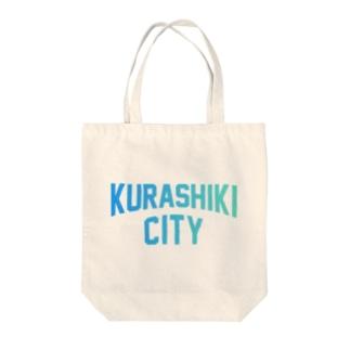 倉敷市 KURASHIKI CITY Tote bags