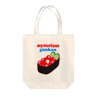 謎の軍艦巻き Tote bags