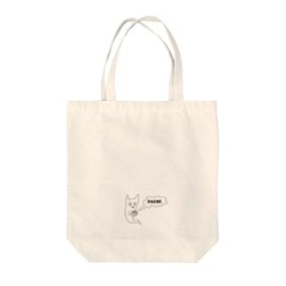 ゴースト休憩中 Tote bags