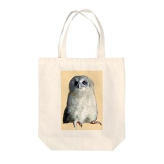 モリフクロウの雛 Tote bags