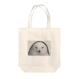 シロフクロウ Tote bags
