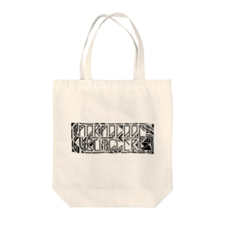 Marmalade butcher Tote Bag