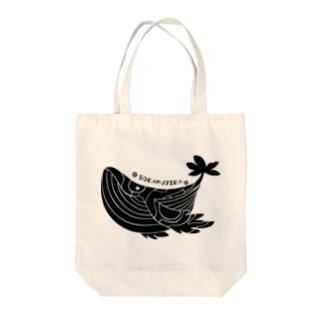 sorakujira Tote bags