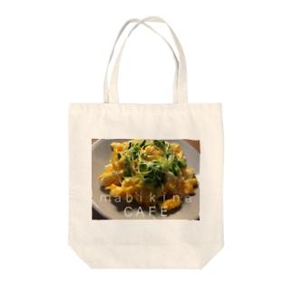 間引き菜カフェ・A Tote bags