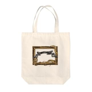 げそフレーム Tote bags