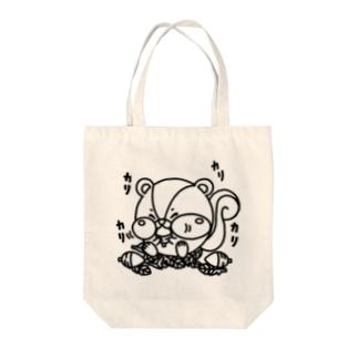 どんぐりカリカリ(線画:黒バージョン) Tote bags