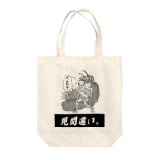 ミ@間違イ Tote bags