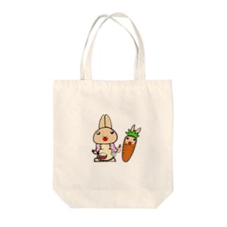ウサギーヌさん Tote bags
