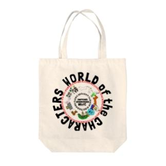 C−HANAしりとりシリーズ 小物 Tote Bag