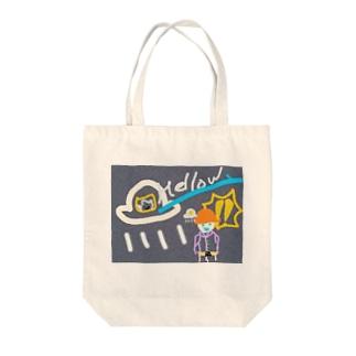 UMAにビックリ少年 Tote bags