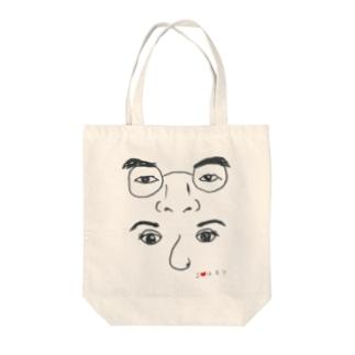 20160807 Tote bags