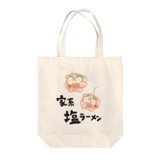 家系塩ラーメン Tote bags