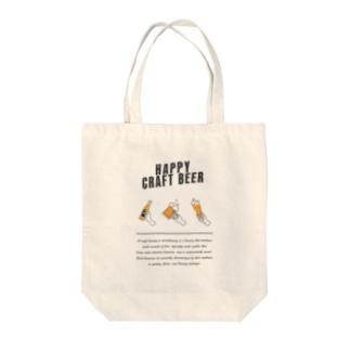 HAPPY CRAFT BEER Tote bags