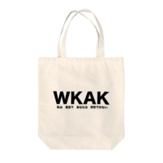 WKAK Tote bags