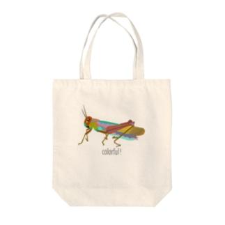 カラフルバッタ Tote bags