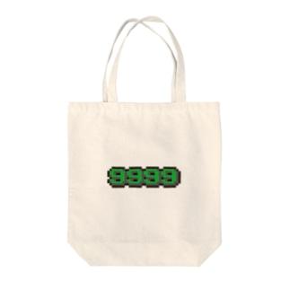 回復的な何か Tote bags