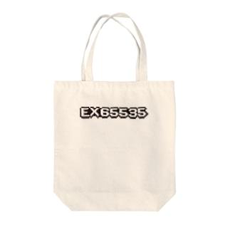 カンスト的な何か Tote bags