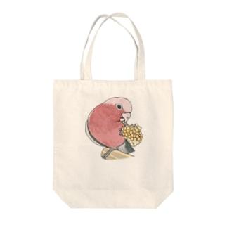 モモイロインコちゃんとトウモロコシ【まめるりはことり】 Tote bags