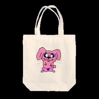 PontamansShopのらびっと Tote bags
